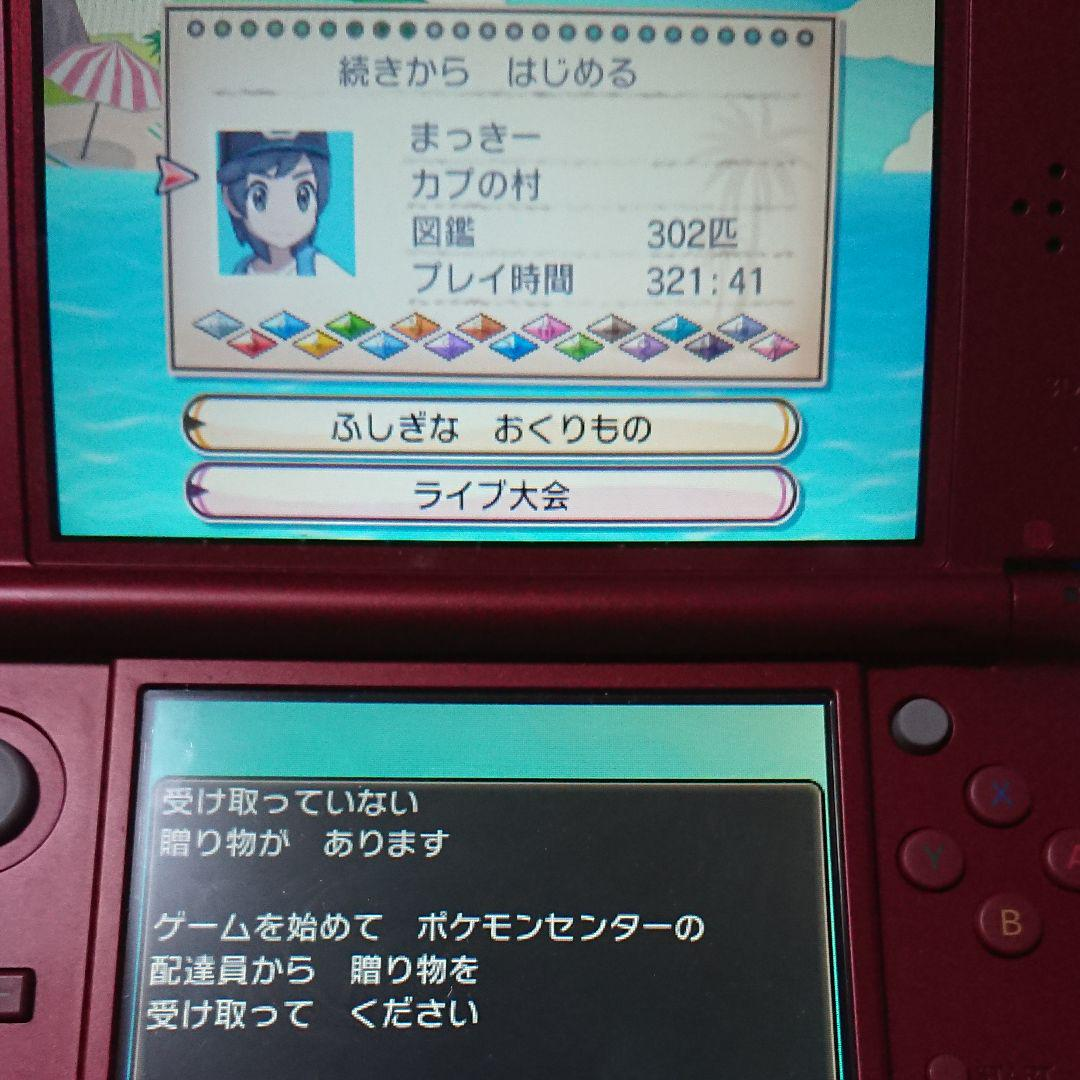 メルカリ - ポケモン ムーン 【携帯用ゲームソフト】 (¥3,999) 中古や未