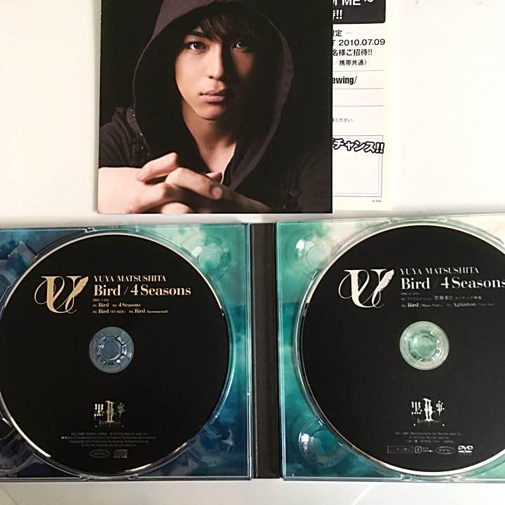 メルカリ - CD 初回限定盤 黒執...