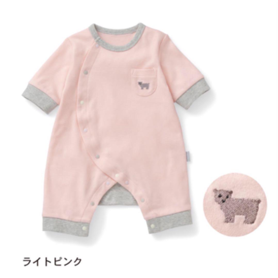 cbe5c2ba7feb0 メルカリ - くま刺繍 七分袖カエルロンパース(前開き)ピンク ...