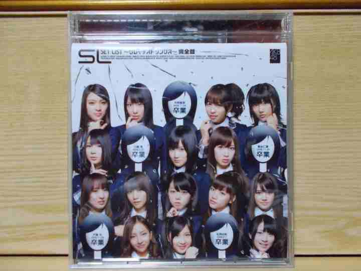 メルカリ - AKB48 SET LIST~グ...