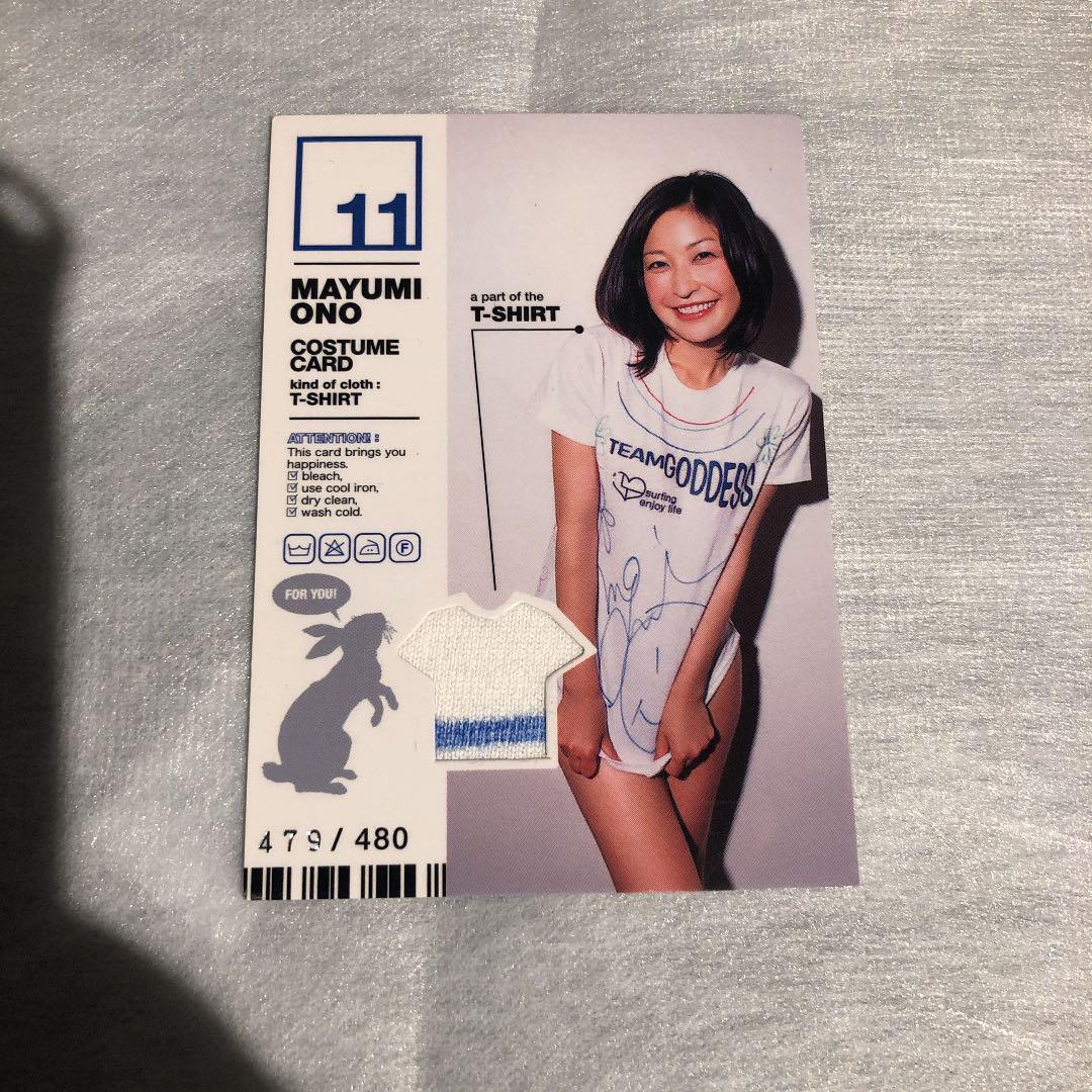 1fca66b2f2ca4 メルカリ - 小野真弓 トレカ コスチュームカードNo.11  アイドル ...