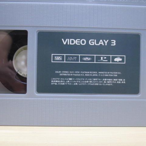 メルカリ - 【VHSビデオ】VIDEO ...