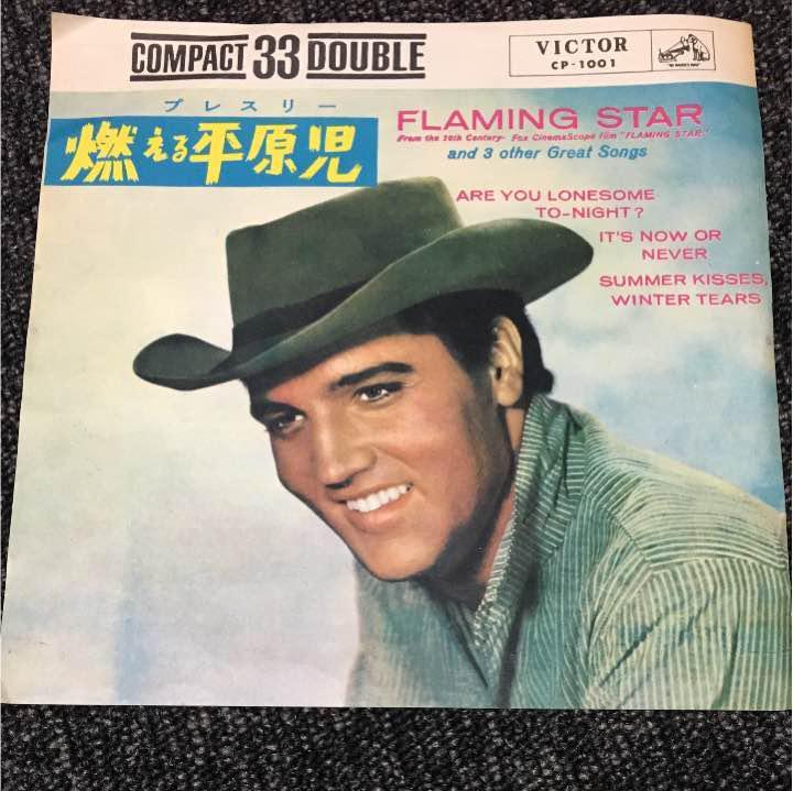 メルカリ - Elvis Presley 「燃...