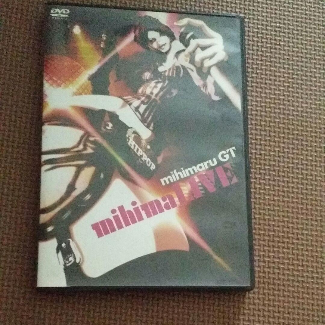 メルカリ - mihimaru GT/mihimaL...