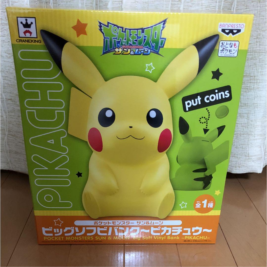 メルカリ - ムーミン ピカチュウ 貯金箱 【キャラクターグッズ】 (¥1,500