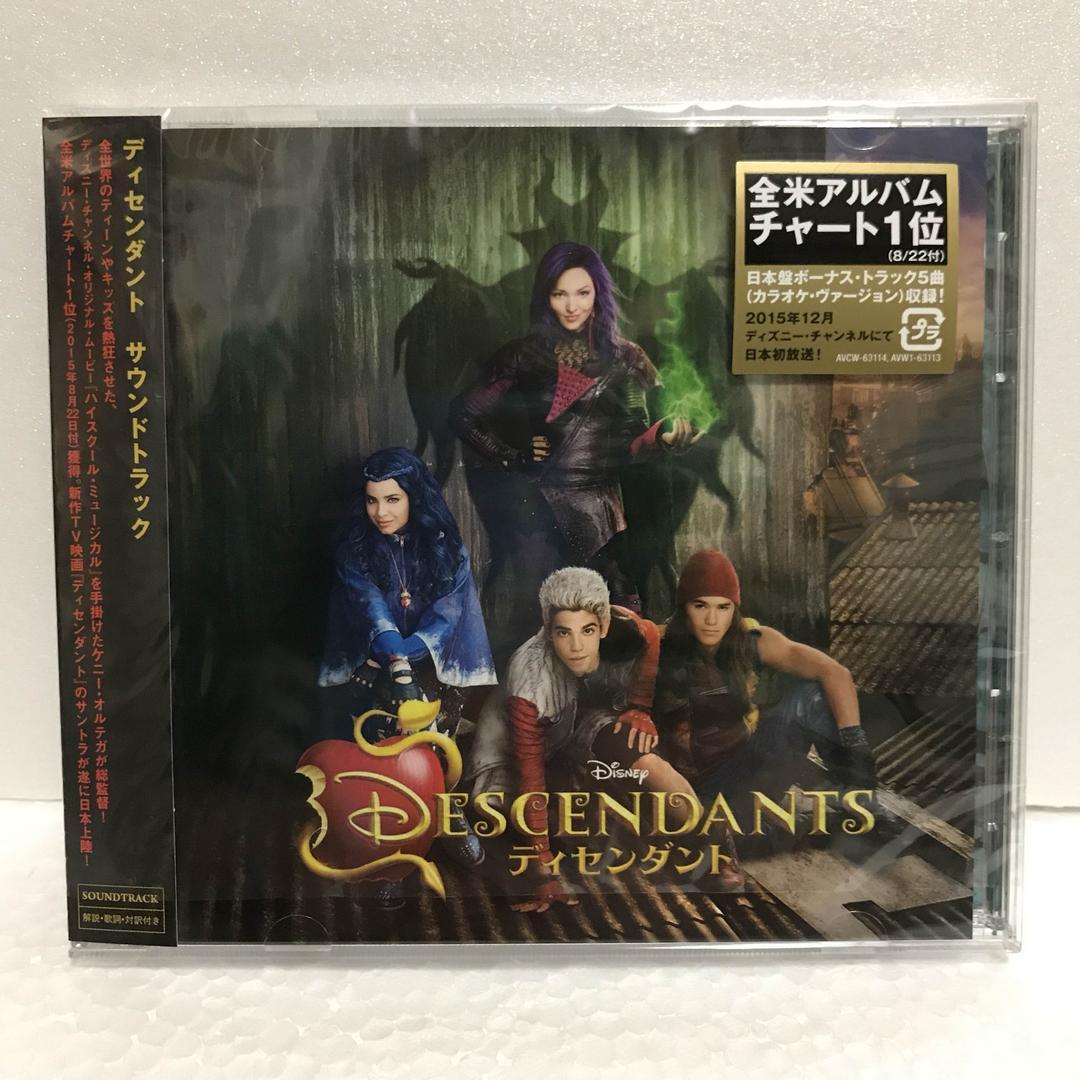 メルカリ - descendants ディセンダント サントラcd 日本盤 【洋楽