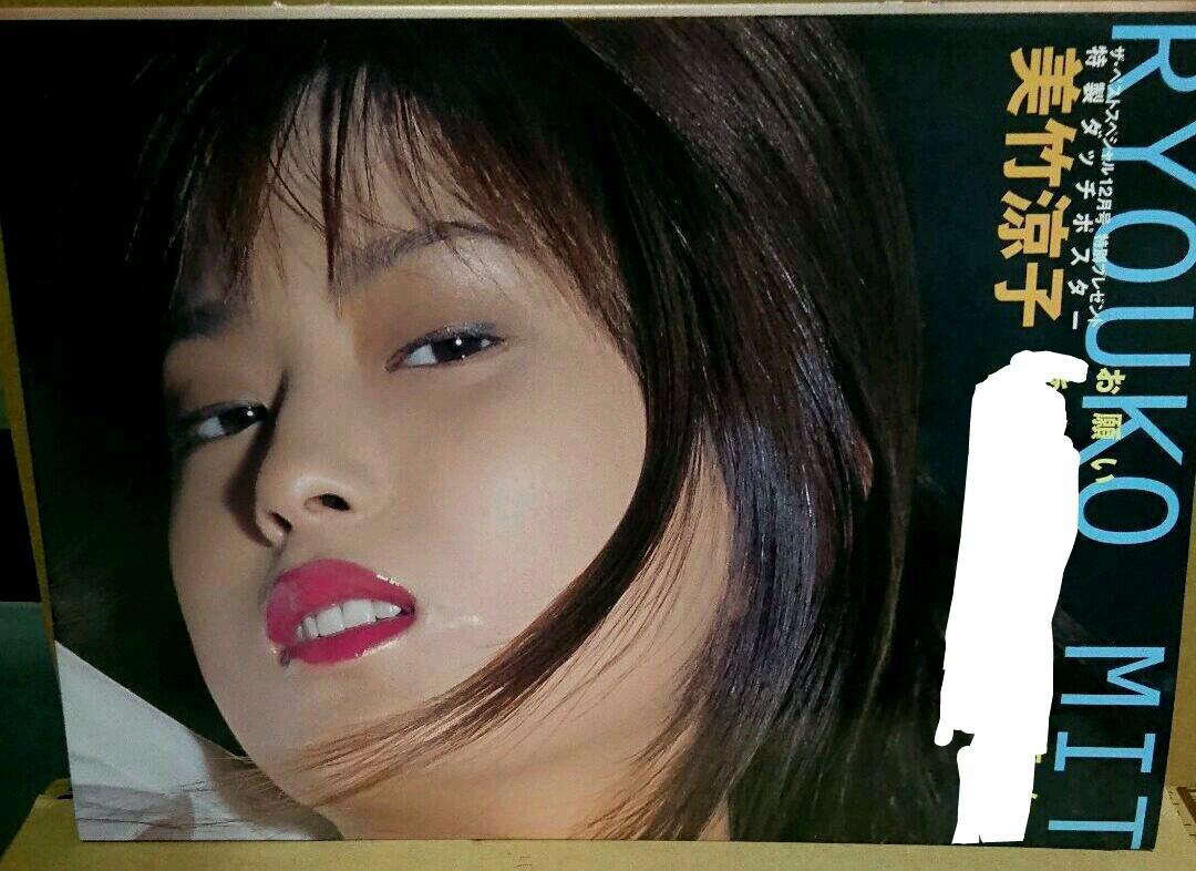 メルカリ - 美竹涼子ポスター 【...