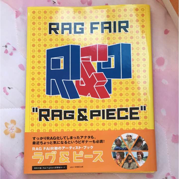 メルカリ - ラグ&ピース Rag Fai...