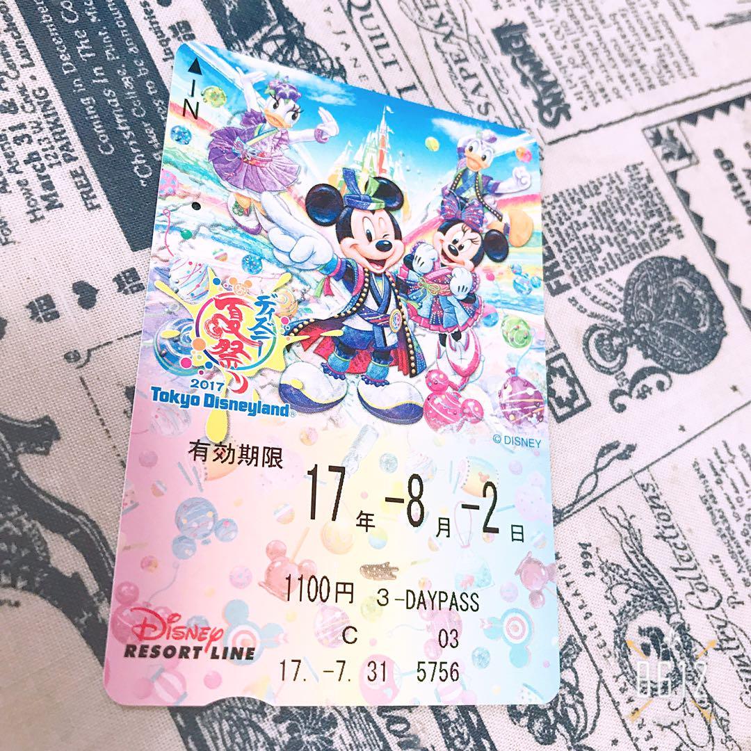 メルカリ - ディズニー リゾートライン 夏祭り 2017 【遊園地/テーマ