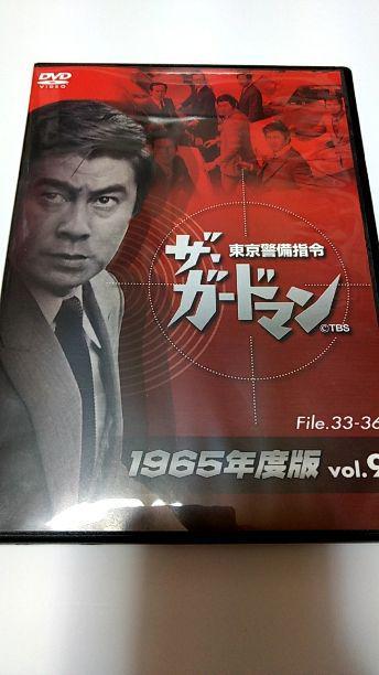 メルカリ - 美品 DVD 「東京警備...