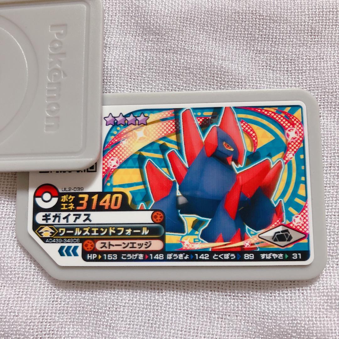 メルカリ - ポケモン ガオーレ ギガイアス 4 【ポケモンカードゲーム
