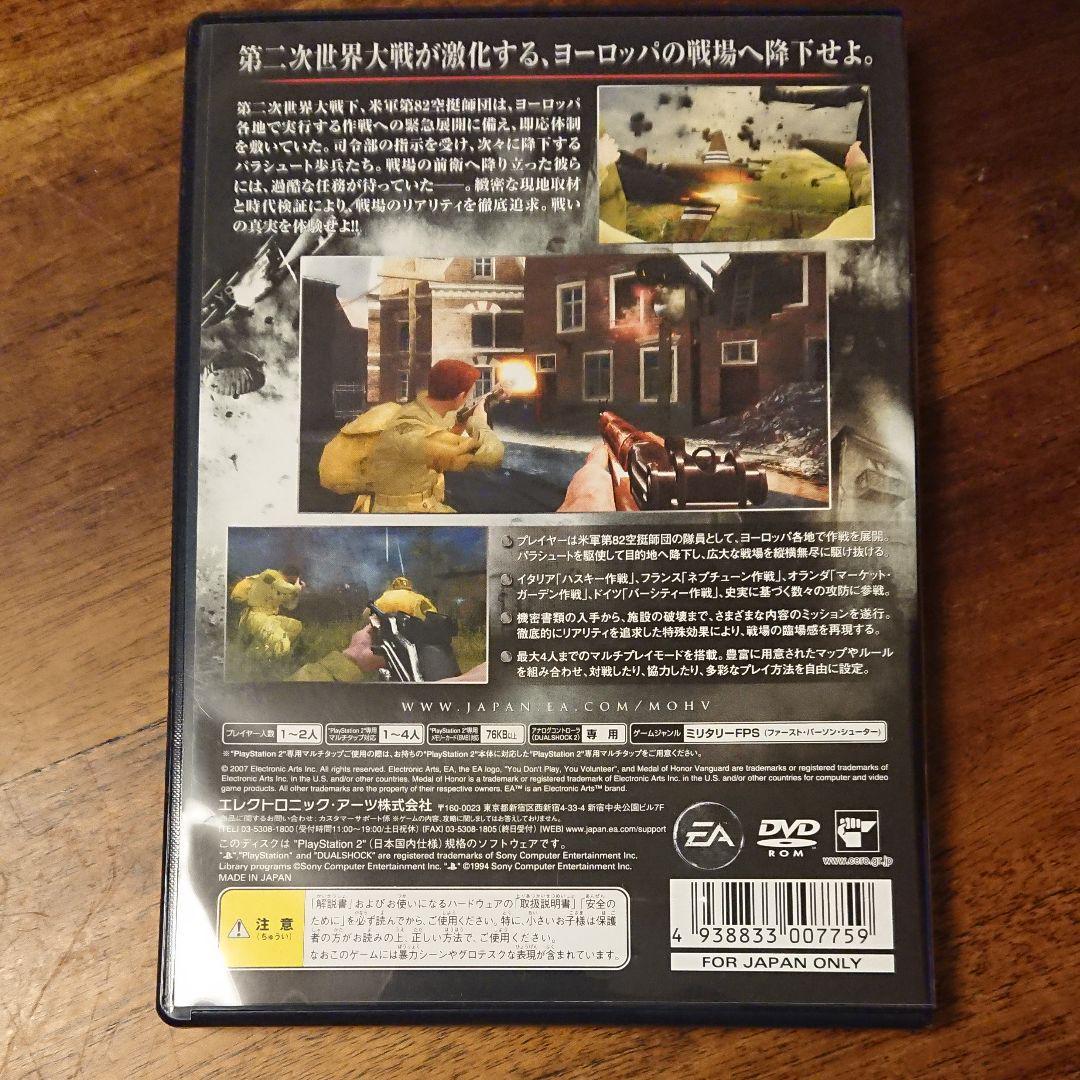 メルカリ - PlayStation2用 メダ...