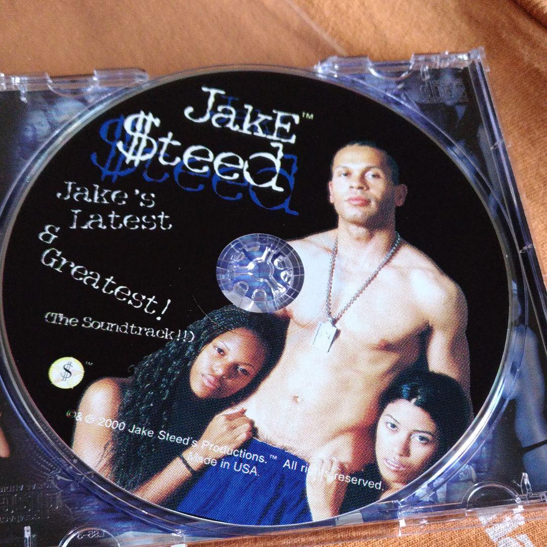 G Rap Jake Steed