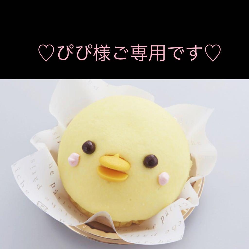 メルカリ - ♡ぴぴたん♡ 【各種パ...