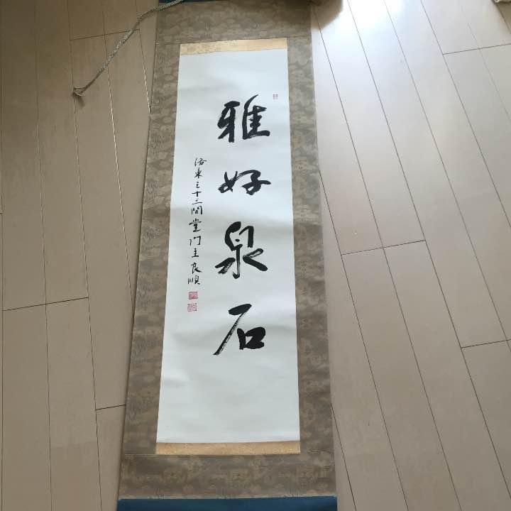 大久保良順 - JapaneseClass.jp