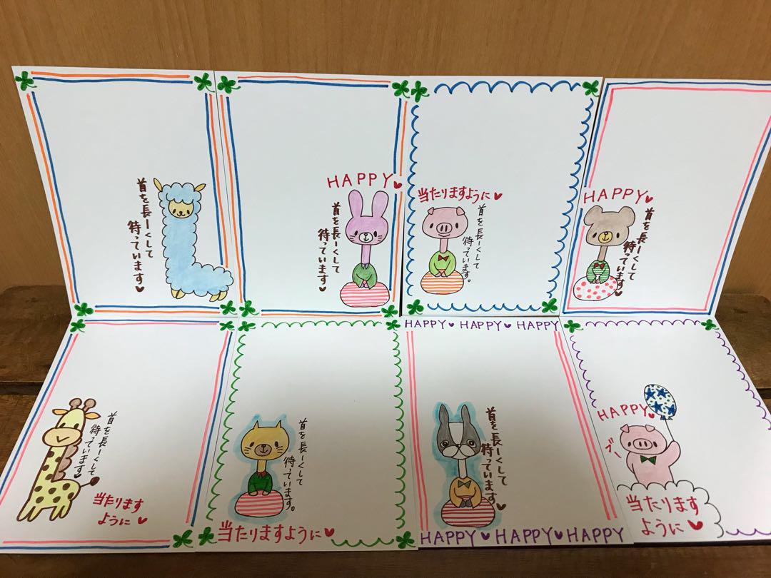 メルカリ - デコハガキ8枚セット アニマル動物 懸賞応募手書き手描き