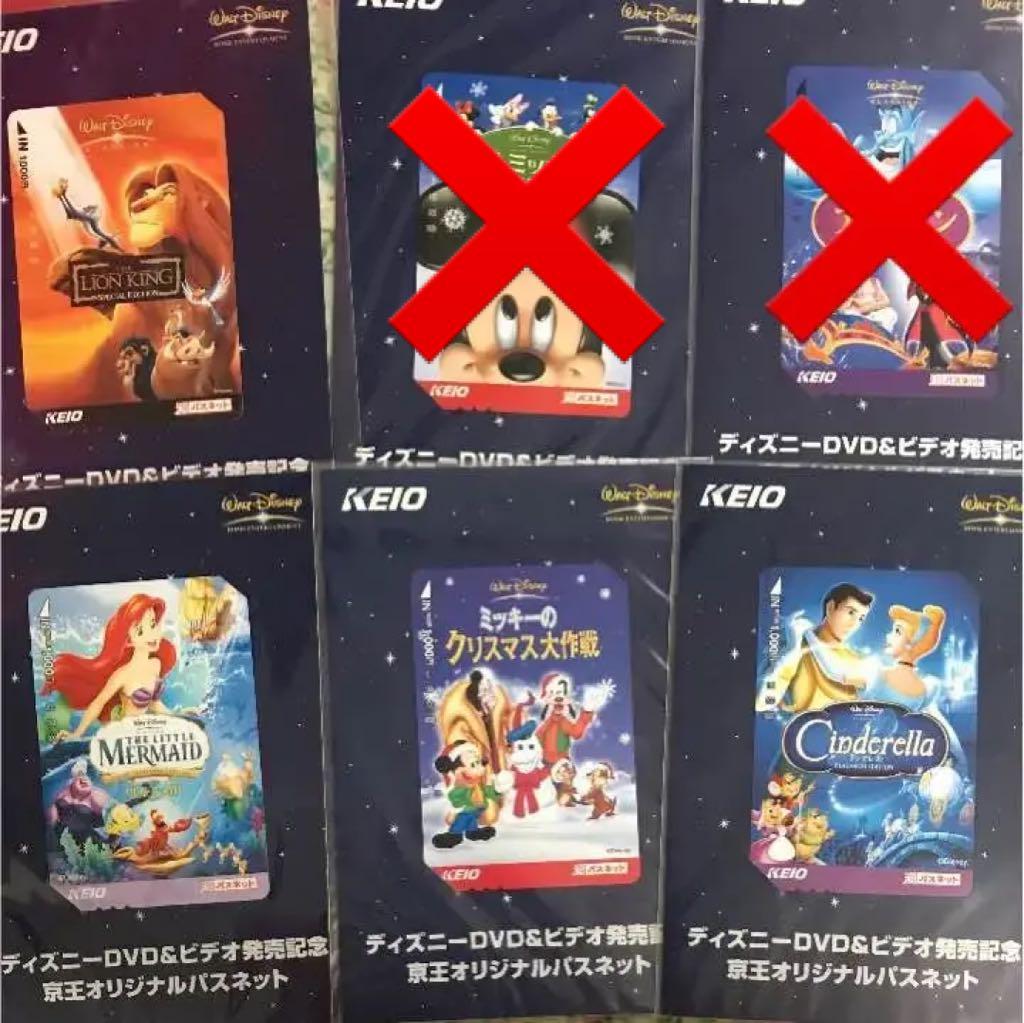 メルカリ - 週末 パスネット ディズニー 未使用 4枚セット
