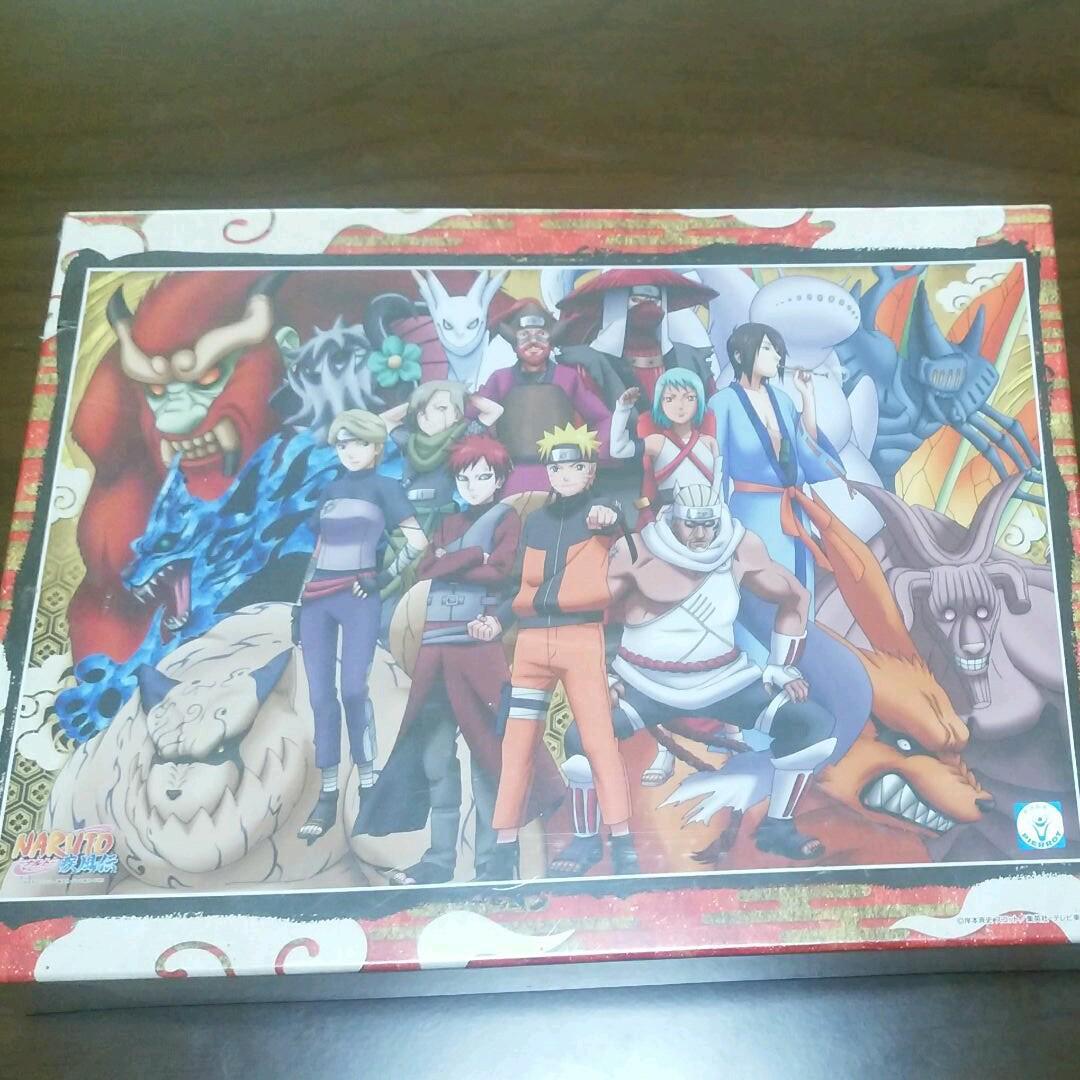 Naruto Shippuden Human Power Summit Jigsaw Puzzles