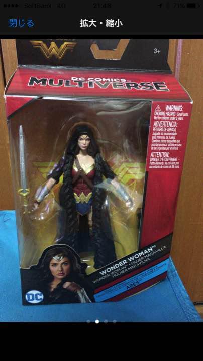 Ultra Wonder Woman Dc Comics Height 18