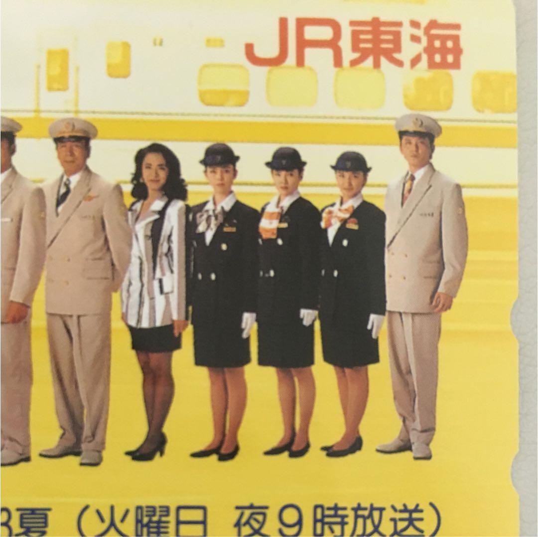 Images of 新幹線物語'93夏 - JapaneseClass.jp