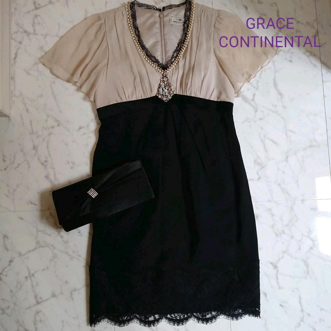 73fcfe12b8390 メルカリ - グレースコンチネンタル ドレス 結婚式 パーティードレス 袖 ...