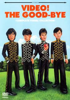メルカリ - The Good-Bye/VIDEO!...