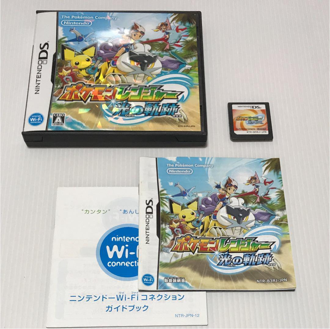 メルカリ - ds ポケモンレンジャー 光の軌跡 【携帯用ゲームソフト