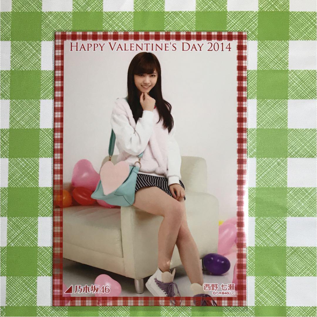 メルカリ 乃木坂46 西野七瀬 haapy valentine s day 2014 アイドル