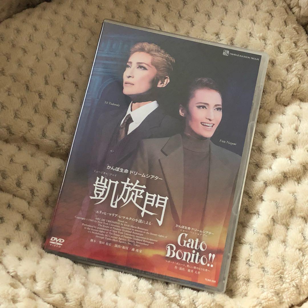 メルカリ - 宝塚 凱旋門 DVD 【D...