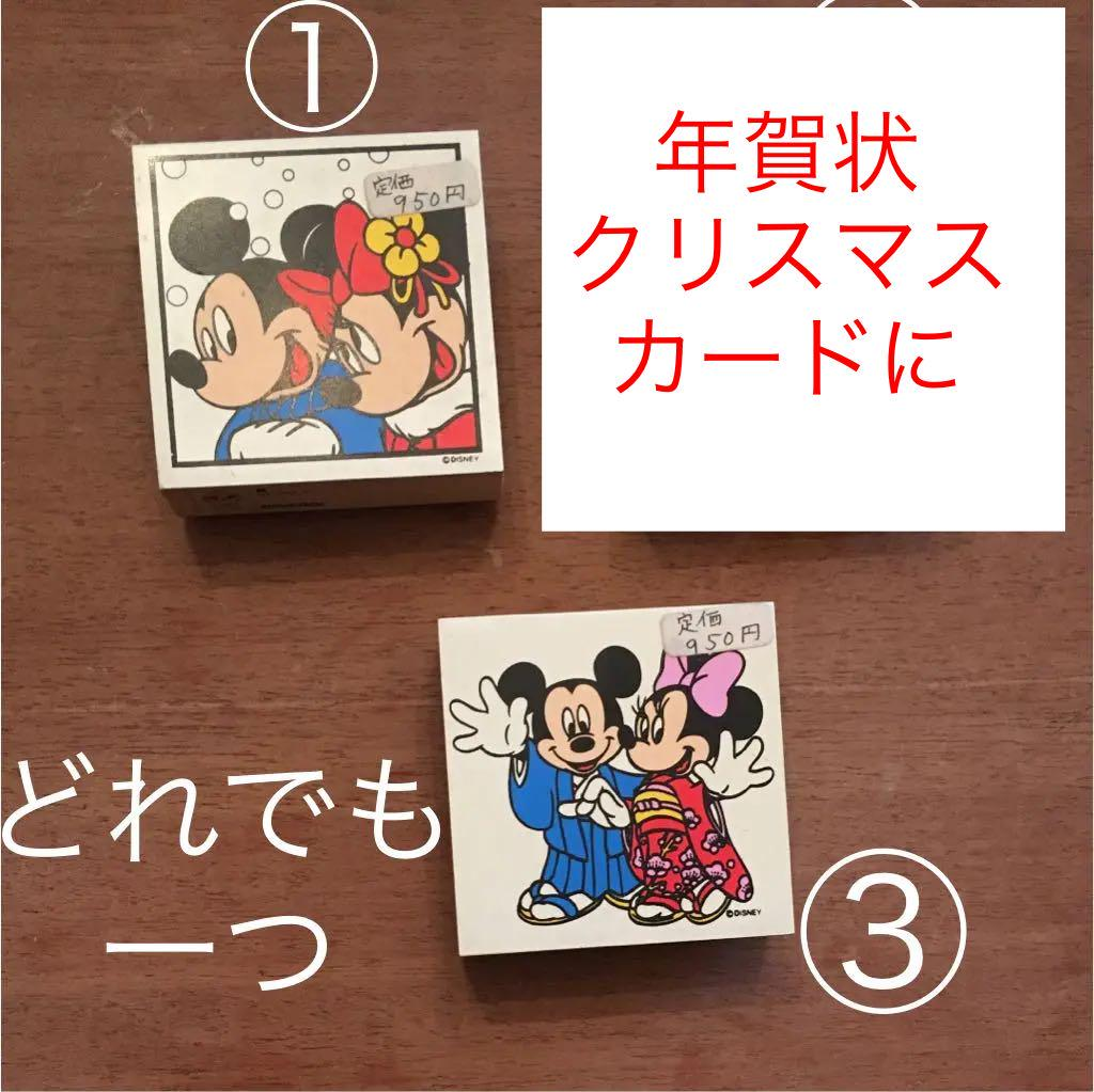 メルカリ - ディズニー スタンプ 年賀状 エンボス クリスマスカードなど