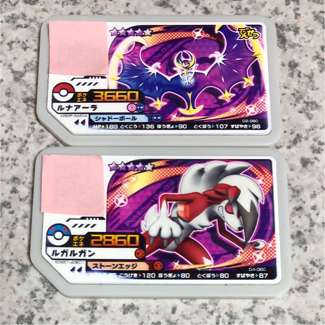 メルカリ - ポケモンガオーレ 【ポケモンカードゲーム】 (¥777) 中古や未