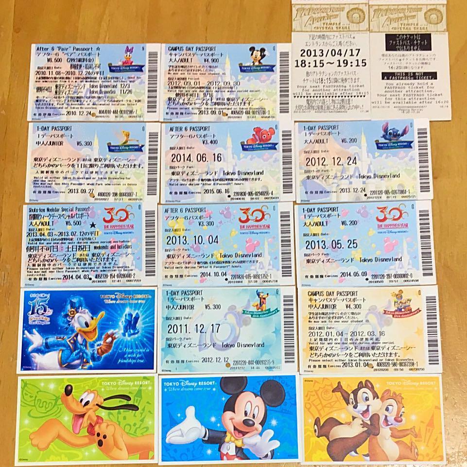メルカリ - ディズニーチケット ファストパス 使用済 【遊園地/テーマ