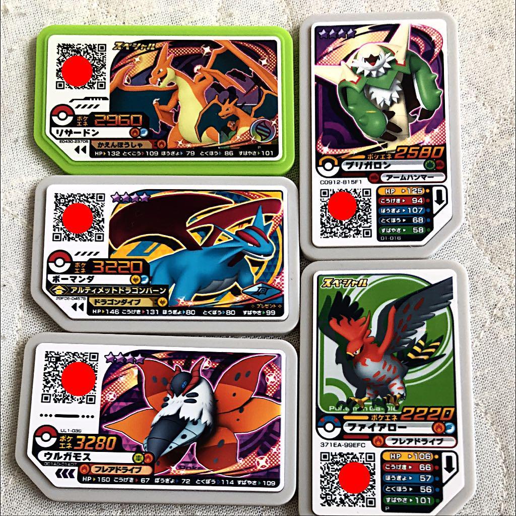 メルカリ - ポケモンガオーレ 価格‼ 【ポケモンカードゲーム】 (¥1,000
