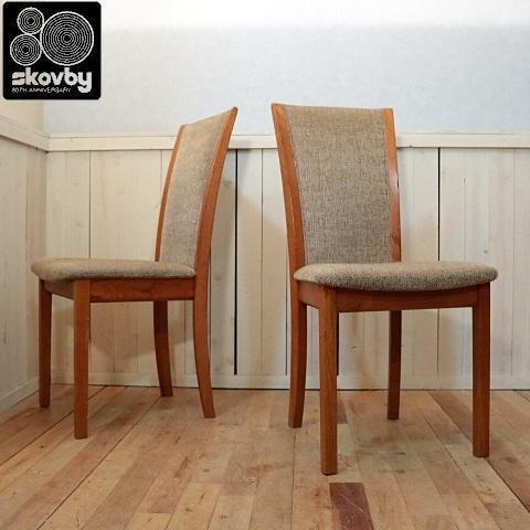 メルカリ Skovby デンマーク製 チーク材 ダイニングチェアー2脚 椅子