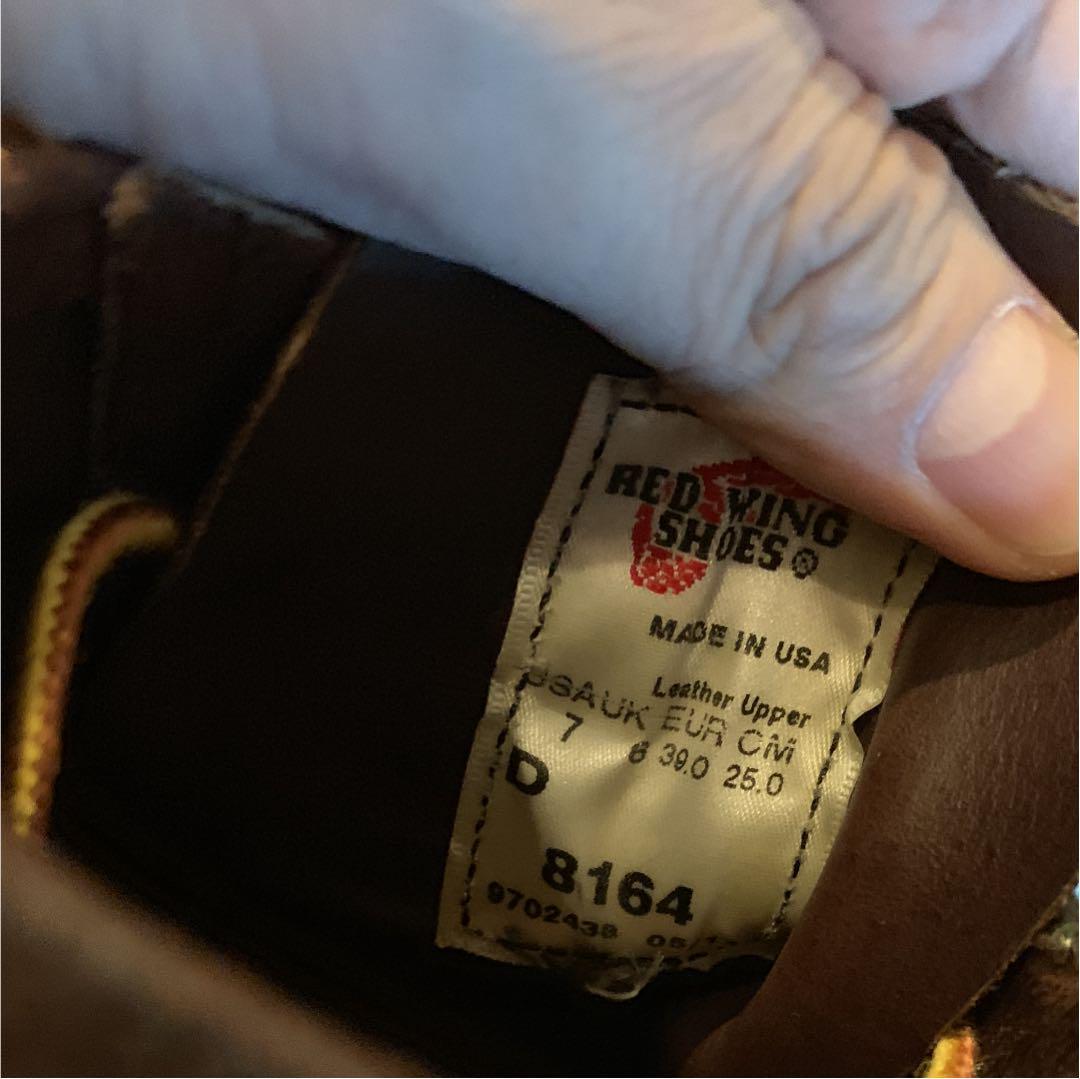 メルカリ 済みレッドウイング8164 プレーントゥー 25cmus7 ブーツ