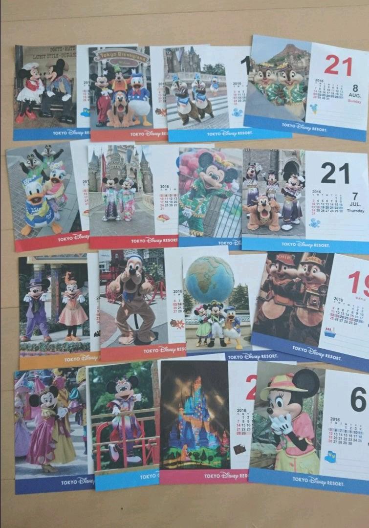 メルカリ - ディズニー 2016年日めくりカレンダー メモ帳(24枚