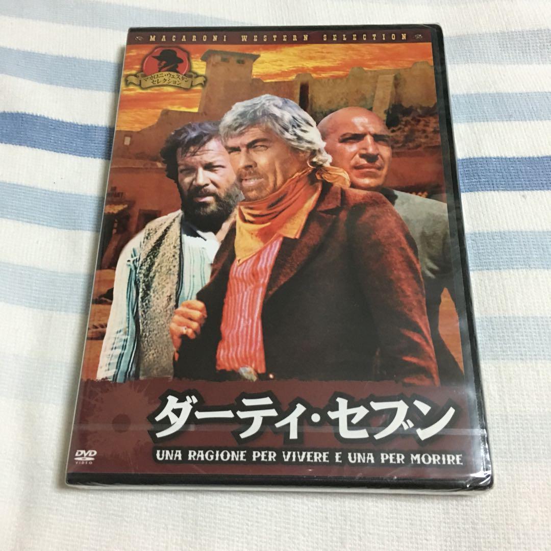メルカリ - ダーティ・セブン DV...