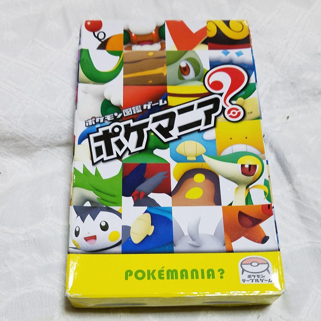 メルカリ - ポケモン図鑑ゲームポケマニア? 【テレビゲーム】 (¥1,144