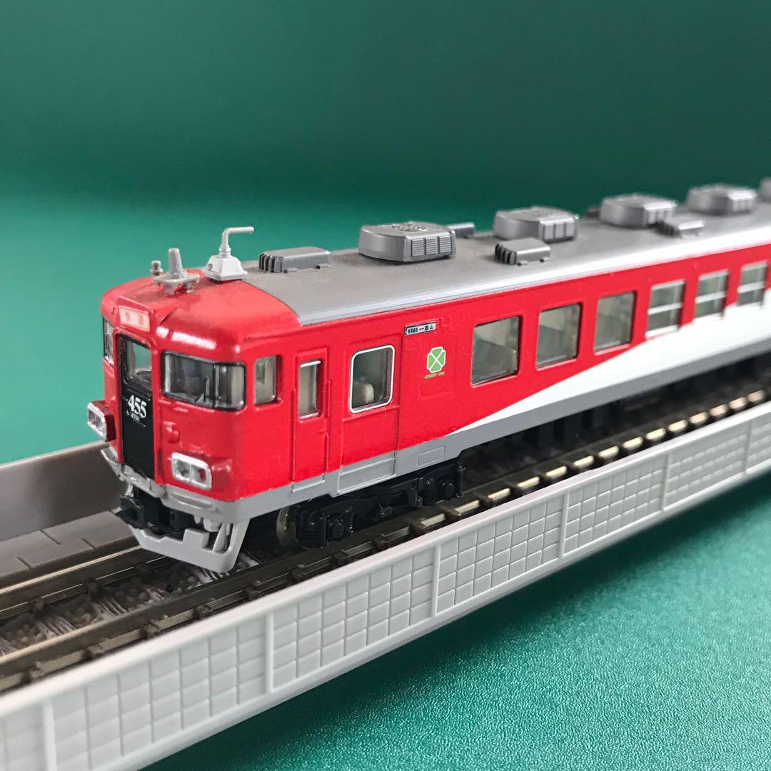 Kato Base 455 Series Train Banetsukishi Line 3-Car Set