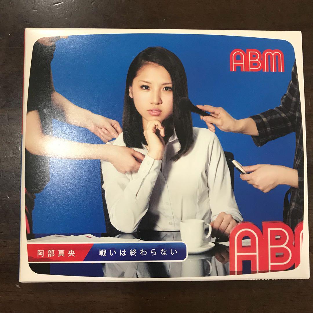 メルカリ - 阿部真央 CD DVD 4th...