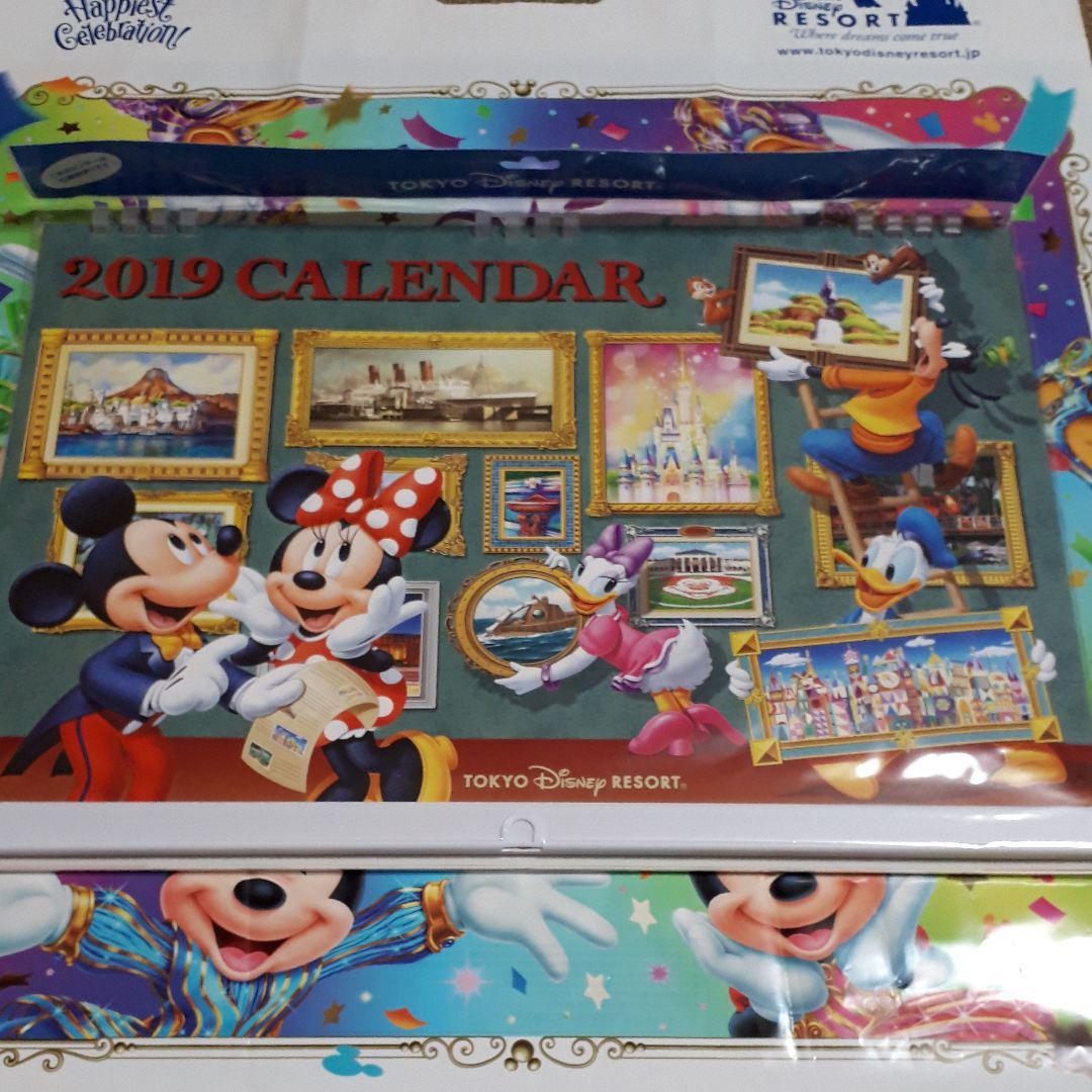 メルカリ - ディズニーカレンダー 【カレンダー/スケジュール】 (¥2,800