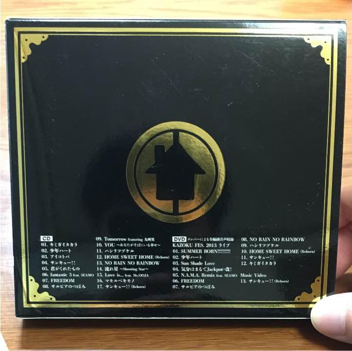 メルカリ - 家宝~THE BEST OF H...