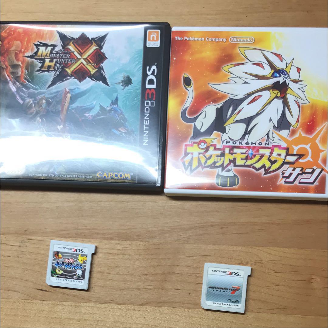 メルカリ - 任天堂3dsカセットセット ポケモンサン モンハンクロス など