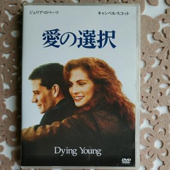 メルカリ - DVD 愛の選択 【外国...