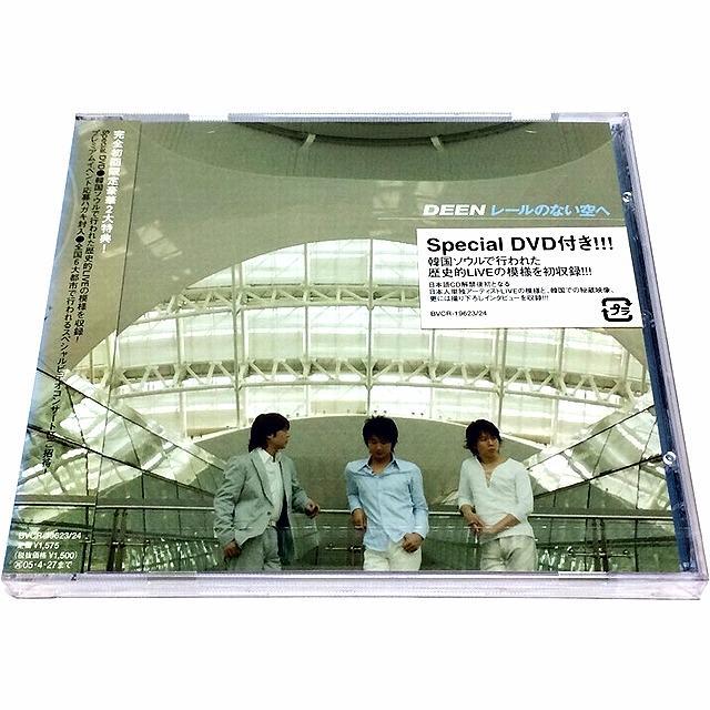 メルカリ - ≪新品CD≫レールのな...