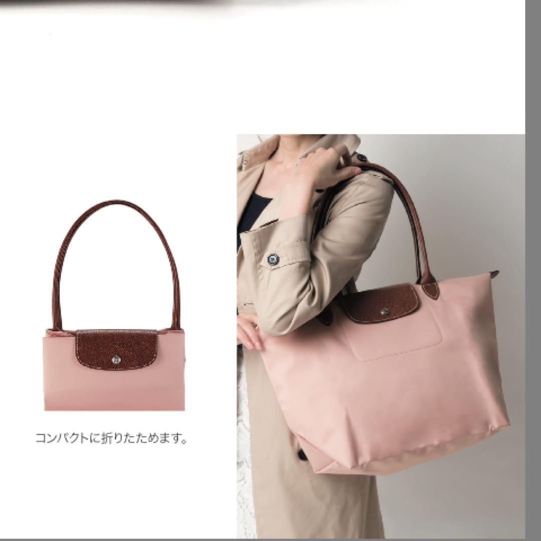 4f22b51c56c4 メルカリ - 新品 限定品 ロンシャン プリアージュ トートバッグ ピンク ...