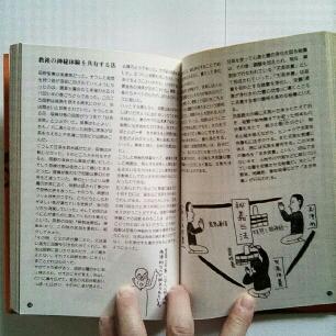 メルカリ - 新宗教/貝原 浩 梅原...