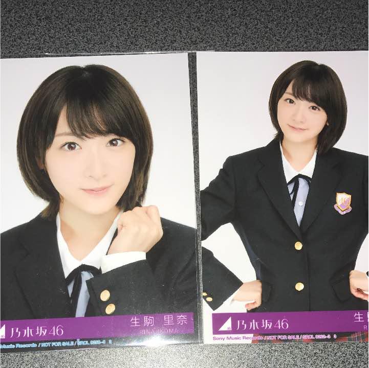「生駒里奈 16thシングル」の画像検索結果
