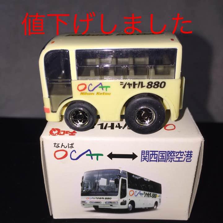 メルカリ - 日本交通バスチョロQ...