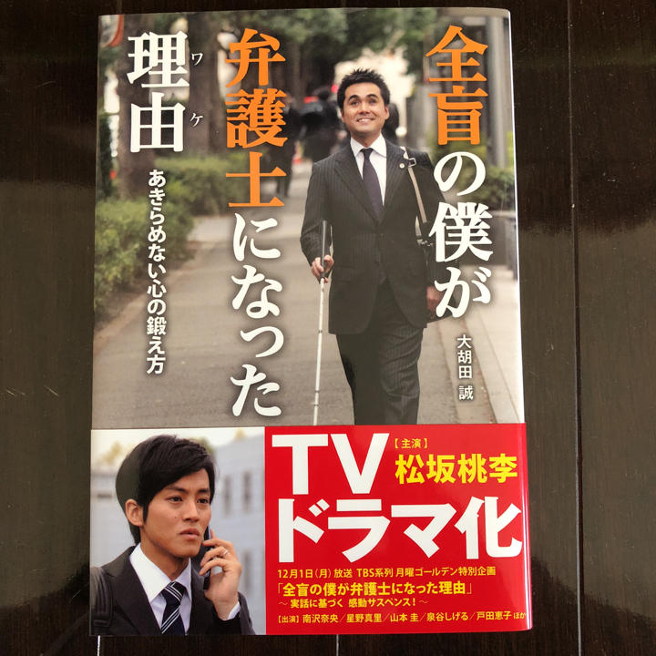 Category:弁護士ドラマ (page 1)...